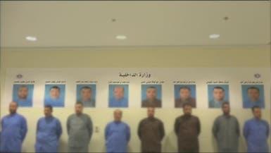 مصر.. حبس المتهمين بخلية إخوان الكويت وقائمة اتهامات