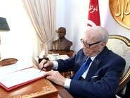 3 خيارات أمام رئيس تونس بشأن قانون الانتخابات