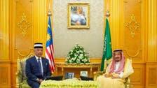 سعودی عرب اور ملائیشیا کے فرمانروائوں میں دو طرفہ تعاون کو وسعت دینے پر اتفاق