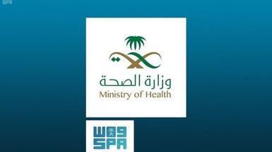 الصحة السعودية: لا حالات وبائية أو أمراض محجرية بين الحجاج