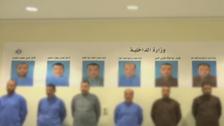مصر کے پبلک پراسیکیوٹر کے قتل میں الاخوان کے کویتی سیل پر ملوث ہونے کا الزام