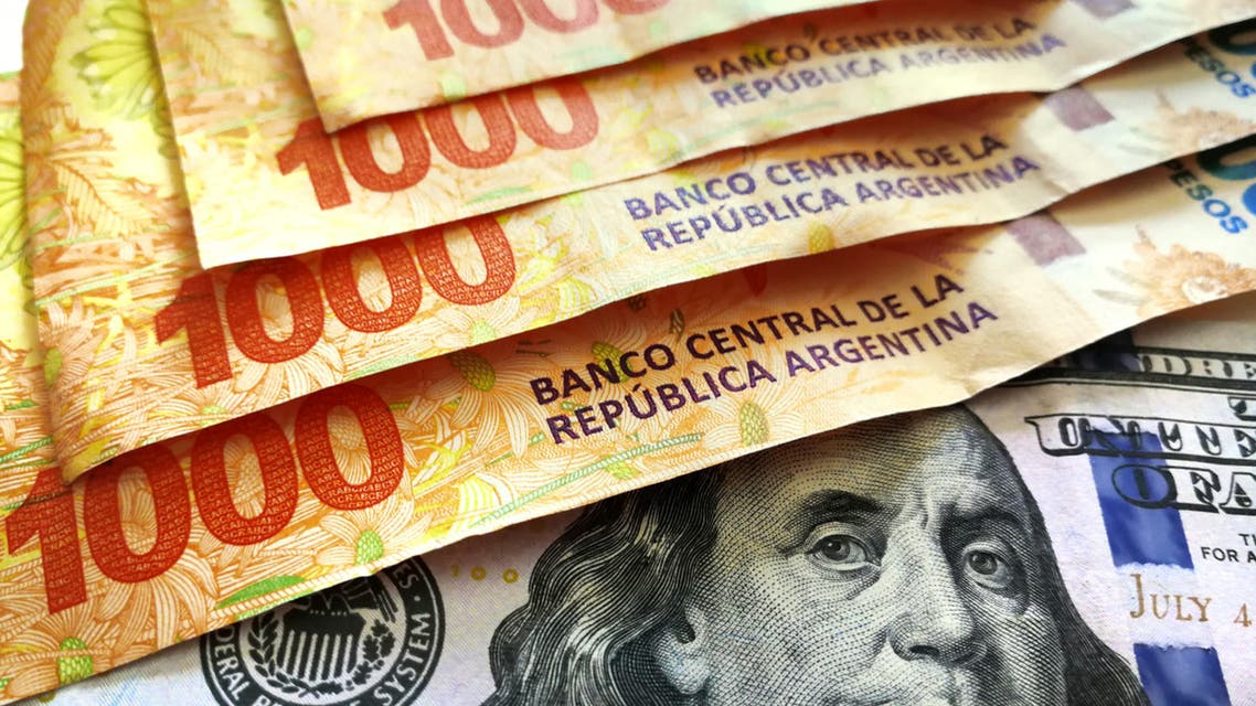 American One Hundred Dollar Bill, Argentine Currency