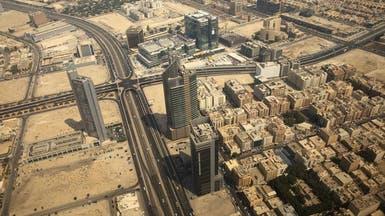 السعودية: 261 مليار ريال إيرادات الربع الثاني من العام الحالي