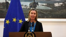 EU urges Moscow to continue to respect nuclear missile treaty pull-out