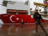 واشنطن تطالب أنقرة بوقف أي أنشطة غير قانونية قبالة قبرص