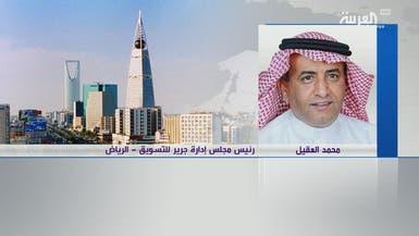 """رئيس """"جرير"""" للعربية: توظيف السعوديات رفع مبيعاتنا"""
