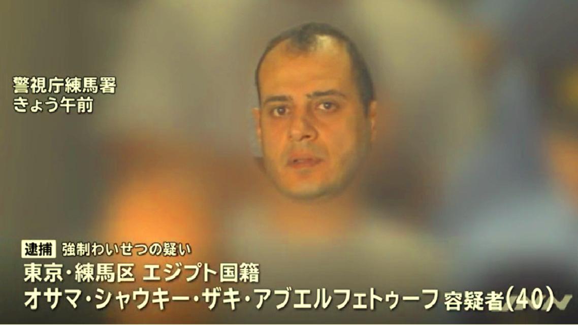 أسامة شوقي زكي أبو الفتوح، عند اعتقاله
