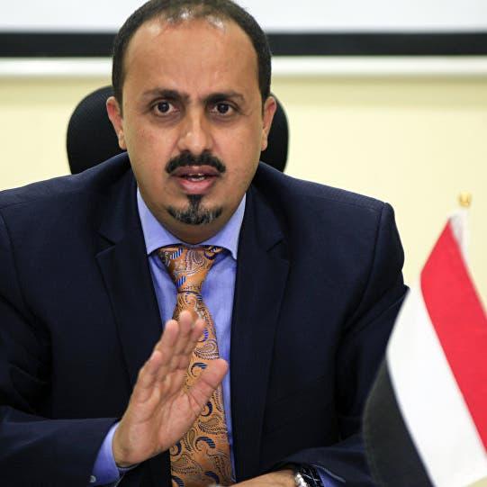 حكومة اليمن تنتقد تصريح غريفيثس بشأن أحكام الإعدام الحوثية