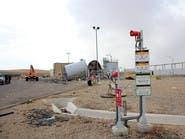 هجوم يوقف العمل بأحد خطوط الغاز في حمص