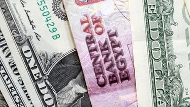 استثمار الأجانب بأدوات الدين المصرية 22 مليار دولار