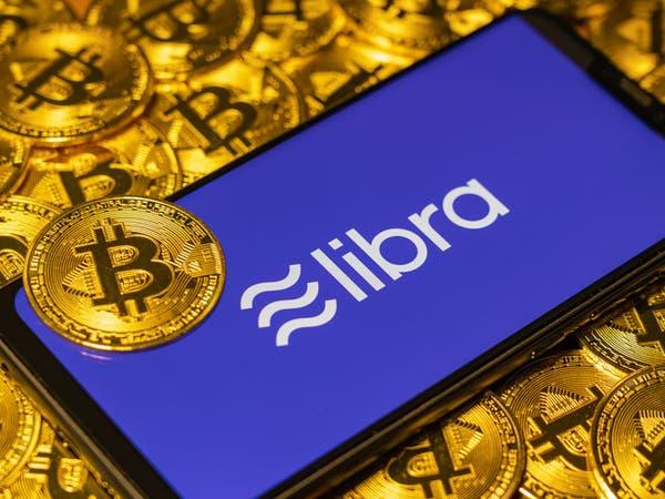 بعد إعلان فشل ليبرا.. مفاجأة تنتظر عالم العملات الرقمية