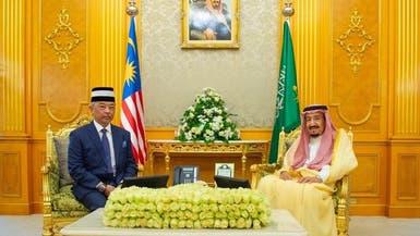 خادم الحرمين يستقبل ملك ماليزيا ويبحثان أوجه التعاون