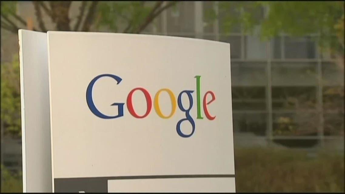 جوجل تنافس فيس بوك بربطة الحذاء