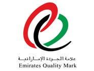 """دراسة تطبيق """"علامة الجودة الإماراتية"""" خليجياً وعربياً"""