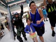 تفاقم مشكلات الصحة النفسية في هونغ كونغ بسبب الاحتجاجات