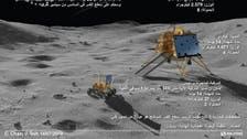 """""""مشكلة فنية"""" تؤجل ثاني مهمة هندية للقمر"""