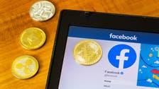 """فرنسا توجه تحذيرا شديد اللهجة لعملة فيسبوك """"ليبرا"""""""