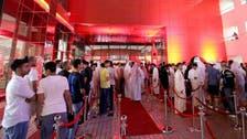 Kuwait to issue virtual telecom operator license
