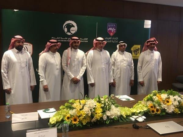 اتحاد جدة والشباب يشاركان في بطولة الملك محمد السادس