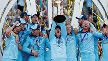 برطانیہ ڈرامائی انداز میں نیوزی لینڈ کو ہرا کر پہلی مرتبہ کرکٹ کا عالمی چیمپئن!