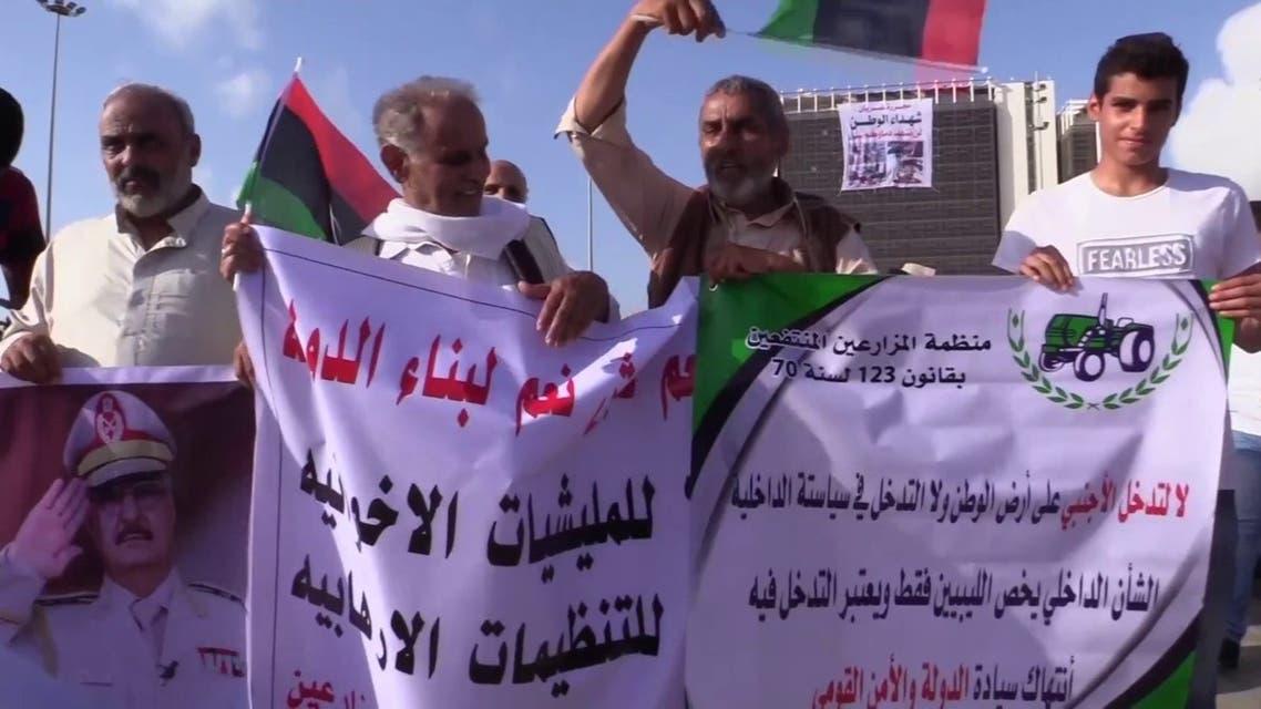 من تظاهرات بنغازي المنددة بالتدخل التركي في الشأن الليبي