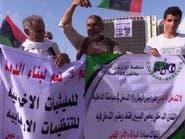 ليبيا.. تظاهرات في بنغازي تندد بالتدخل التركي