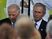 """أشباح """"حرب العراق"""" تطارد بايدن.. """"لقد خدعني بوش!"""""""