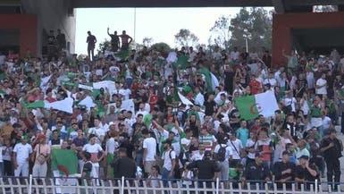 الجماهير الجزائرية أبدت تفاؤلها بتجاوز عقبة نيجيريا وبلوغ النهائي الثالث