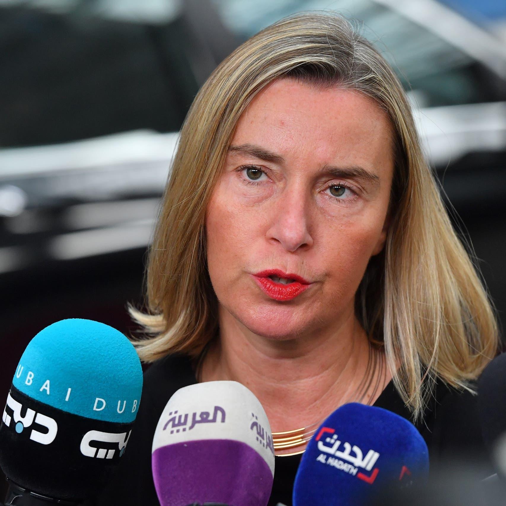 موغيريني: سنواصل العمل لإعادة إيران إلى الاتفاق النووي