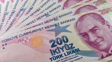 المحافظ الجديد للمركزي التركي يلمح لخفض الفائدة