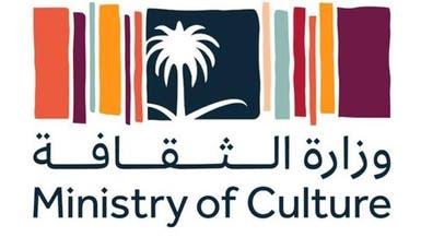 السعودية: إطلاق أول مسابقة وطنية لتوثيق التراث الصناعي