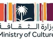 السعودية.. توجيه بإنشاء أكاديميتين للتراث والموسيقى