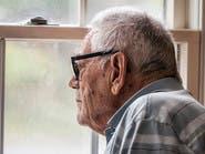 """دراسة: حياة صحية قد تقلل الإصابة بـ""""الخرف الوراثي"""""""
