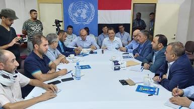 اتفاق ستوكهولم.. الشرعية تتهم الحوثي مجدداً بالتهرب