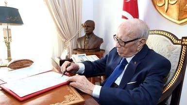 تونس..هل يوافق السبسي على إقصاء مرشحين من الانتخابات؟