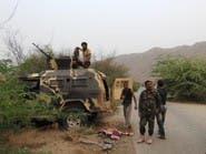 غارات على مواقع الحوثيين في حجة.. وخسائر بالعديد والعتاد