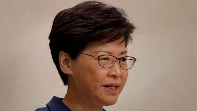"""رئيسة هونغ كونغ تصف المحتجين بأنهم من """"مثيري الشغب"""""""