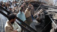 محاصرة 10 عمال إثر انفجار في منجم فحم جنوب غربي باكستان