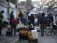 """ترحيل 26 سورياً من تركيا إلى عفرين بشكل """"مخادع"""""""