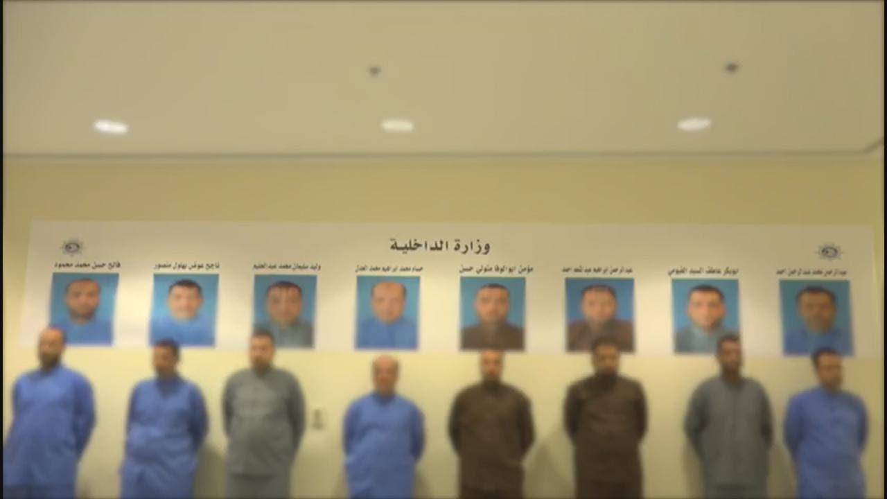 أعضاء من خلية الإخوان المفككة في الكويت