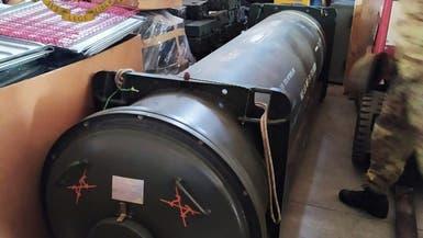 إيطاليا تعثر على صاروخ قطري أثناء اقتحامها لمخزن أسلحة