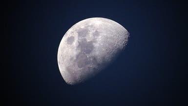 خسوف جزئي للقمر .. وهذا توقيت مشاهدته في السعودية
