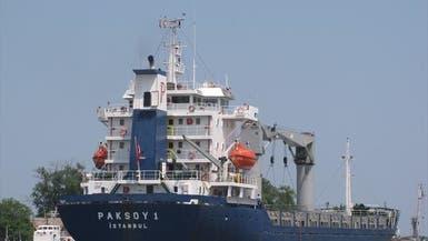 اختطاف 10 بحارة أتراك قبالة سواحل نيجيريا