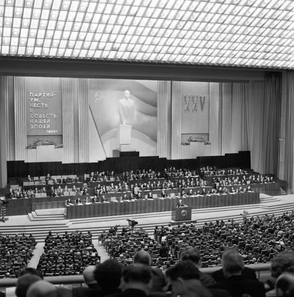 صورة لأحد مؤتمرات الحزب الشيوعي السوفيتي