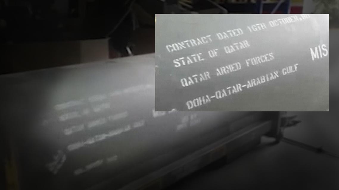 Qatar Itally neo-Nazi weapons - Screengrab: Reuters