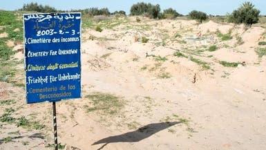 نقلت جثثهم بشاحنات قمامة!.. سخط وجدل بتونس حول دفن مهاجرين