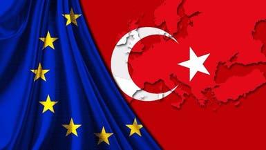 الاتحاد الأوروبي يعاقب تركيا بسبب قبرص