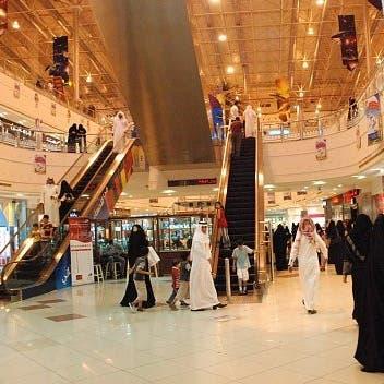 مقاطعة الشركات السعودية سيكبد أنقرة 20 مليار دولار