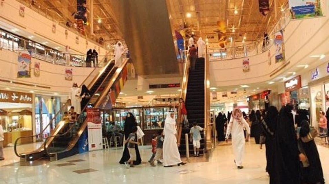 أسواق السعودية