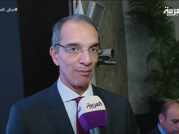 مصر تطرح فرصاً استثمارية في صناعة مراكز البيانات